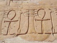 Aegypten (2)